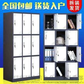 重庆厂规钢制衣柜学生  铁柜多层储物衣柜厂家直销