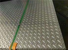 日本进口比利时花纹不锈钢板 304不锈钢花纹板