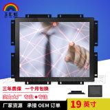 嵌入式显示器19寸五线电阻触摸显示器