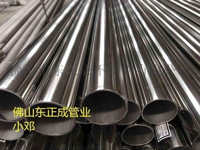 瀋陽不鏽鋼裝飾焊管廠家,供應304不鏽鋼裝飾焊管
