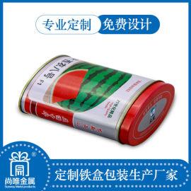 扬州种子铁盒定制-淮安马口铁包装盒-安徽尚唯制罐厂