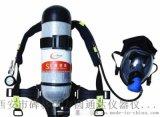 西安哪余有賣3C正壓式空氣呼吸器