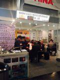 2020年科隆国际五金博览会