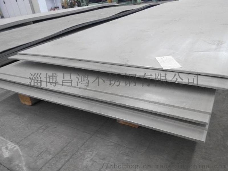 310s材質耐高溫不鏽鋼板