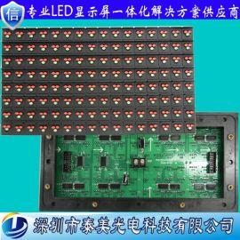 交通誘導屏單元板 P16雙色靜態08接口LED燈板