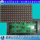 交通诱导屏单元板 P16双色静态08接口LED灯板
