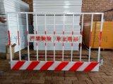 1.2*2米泥漿池臨時防護欄 工地基坑護欄