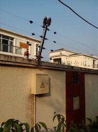 电子围栏,报 主机,防盗报