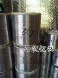 0.2/0.3/0.5mm铝线 轴装软态铝线 现货