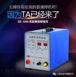 天津激光焊接机