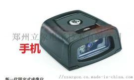 授权供河南郑州斑马DS457SR固定式条码扫描头