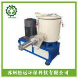 工厂直销型材管材混合机   搅拌机