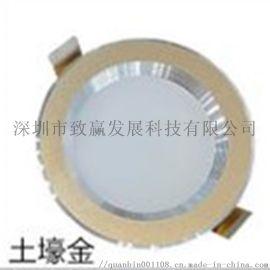 廠家批發LED筒燈led嵌入式5W正白暖白