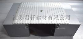 江苏变形缝厂家嘉兴地面FM铝合金盖板型