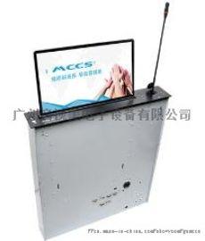 无纸化  升降器,  一体液晶升降系统