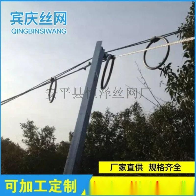 SNS柔性边坡防护网 主动拦石网 边坡石笼网