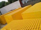 钻井平台格栅 玻璃钢篦子格栅宽度 阶梯人工格栅