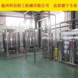 廠家定製:乳酸菌水生產線設備 乳酸菌水成套加工設備
