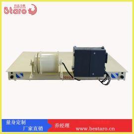 直销轨道平车工业集装箱厂区搬运用电动平车生产厂家