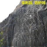 四川防护网,边坡防护网厂家,山坡防护网