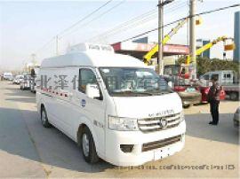福田G7商务面包冷藏车生产厂家冷藏车多少钱