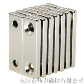 N52磁铁 钕铁硼磁铁 方块打孔磁钢 门吸磁铁