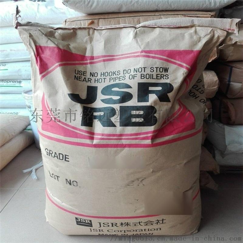 rb830雾面剂 高弹力 雾面剂tpe