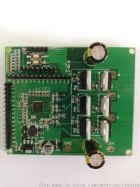 低压三相直流无刷电机控制板