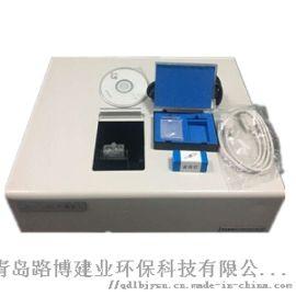 LB-OIL6 红 外测油仪