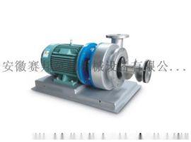 ZJB型单吸直联式渣浆泵