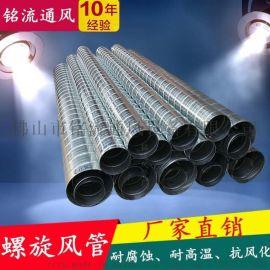 南海区通风管道生产厂家-南海区通风管道生产厂家价格