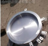 B16.48 Ring or Paddle spacer Spade or Paddle blank 乾啓可按圖紙定製