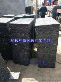 空心砖纤维托板