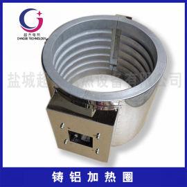 专业定制 铸铝加热器发热板电热圈 铸铝塑机配件