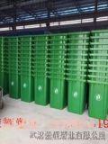 武漢塑料環衛垃圾桶生產廠家