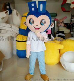 科尼卡通人偶服装订做卡通道具服装