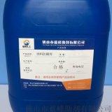 塗料防腐劑 塗料乳液防腐劑