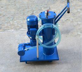 轻便滤油小车LUC-63精密滤油车