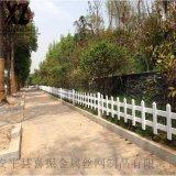 草坪护栏围栏,别墅花坛栅栏,优质草坪护栏