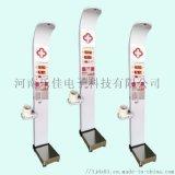 乐佳HW-900B医用测量身高体重秤