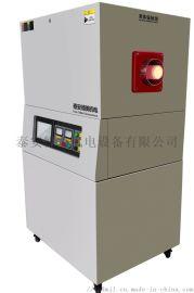 DY-HT1600标准高温黑体炉