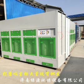 厂家定做打磨吸尘柜 脉冲除尘器 环保打磨除尘柜