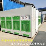 廠家定做打磨吸塵櫃 脈衝除塵器 環保打磨除塵櫃