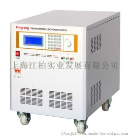 50V500A开关可编程直流电源