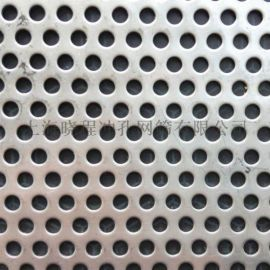 304不锈钢冲孔网板 镀锌穿孔洞洞板 多孔板
