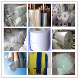 聚酯膜生产厂家