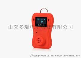 乙醇气体报警器图片_酒精浓度报警器