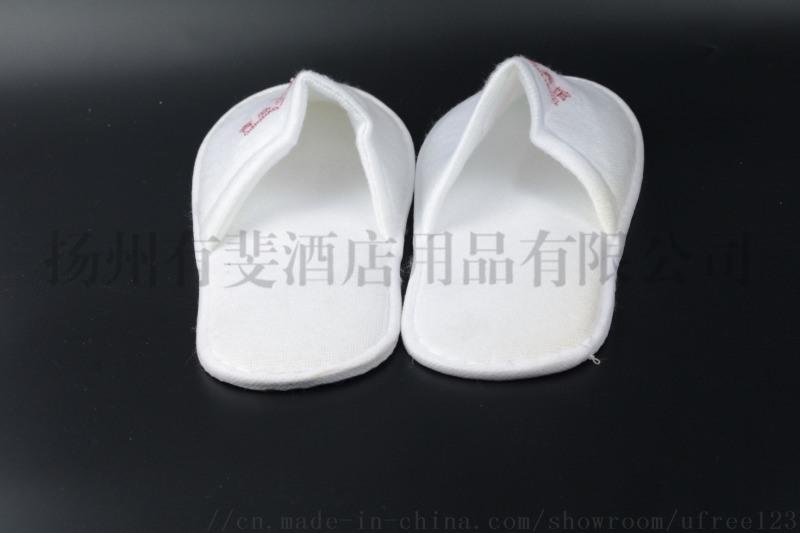 城口县丰都县新开宾馆一次性拖鞋