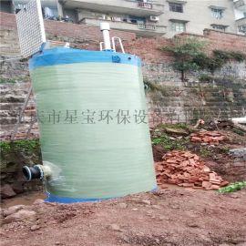四川玻璃钢一体化泵站使用说明  厂家报价