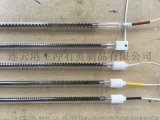 元祥牌印花機用碳纖維加熱管,碳纖維電熱管